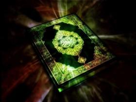 قرآن را به آتش کشیده ایم