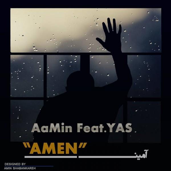 آهنگ آمین – AaMin Feat. YAS