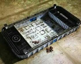 زندان مدرن
