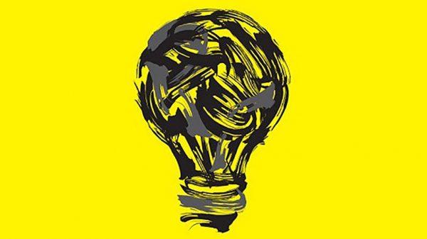 ایده خلاقانه