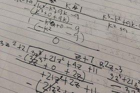 ۸ عددی که در ریاضی به آن ها نیاز دارید