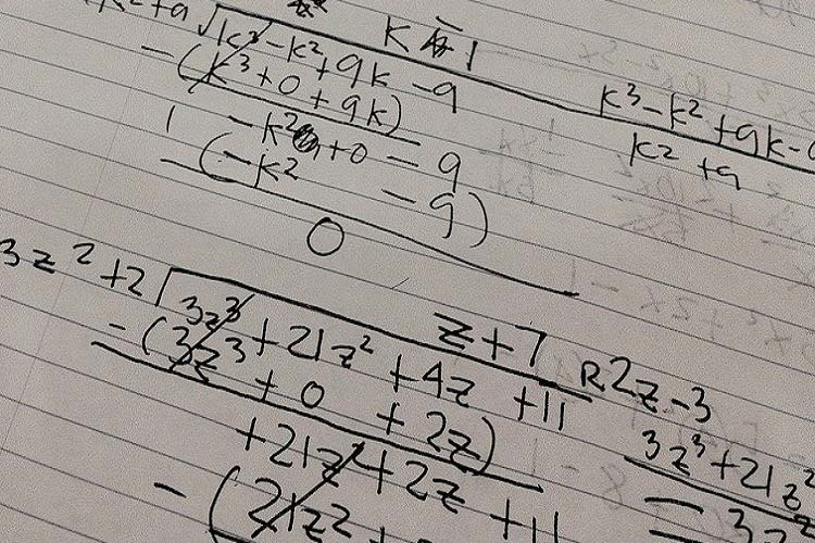 the-only-8-numbers-you-need-to-do-maths